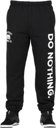 The Great Indoors Co. Do Nothing Sweatpants - black
