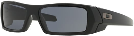 Oakley Gascan Sunglasses - view large