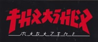 Thrasher Godzilla Rectangle Sticker - red/black