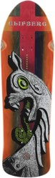 Madness Glifberg Destroyer 9.75 R7 Skateboard Deck - pink cross