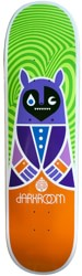 Darkroom Psychometry 8.375 Skateboard Deck - multi