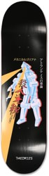 Theories Killer Beam 7.75 Skateboard Deck - black